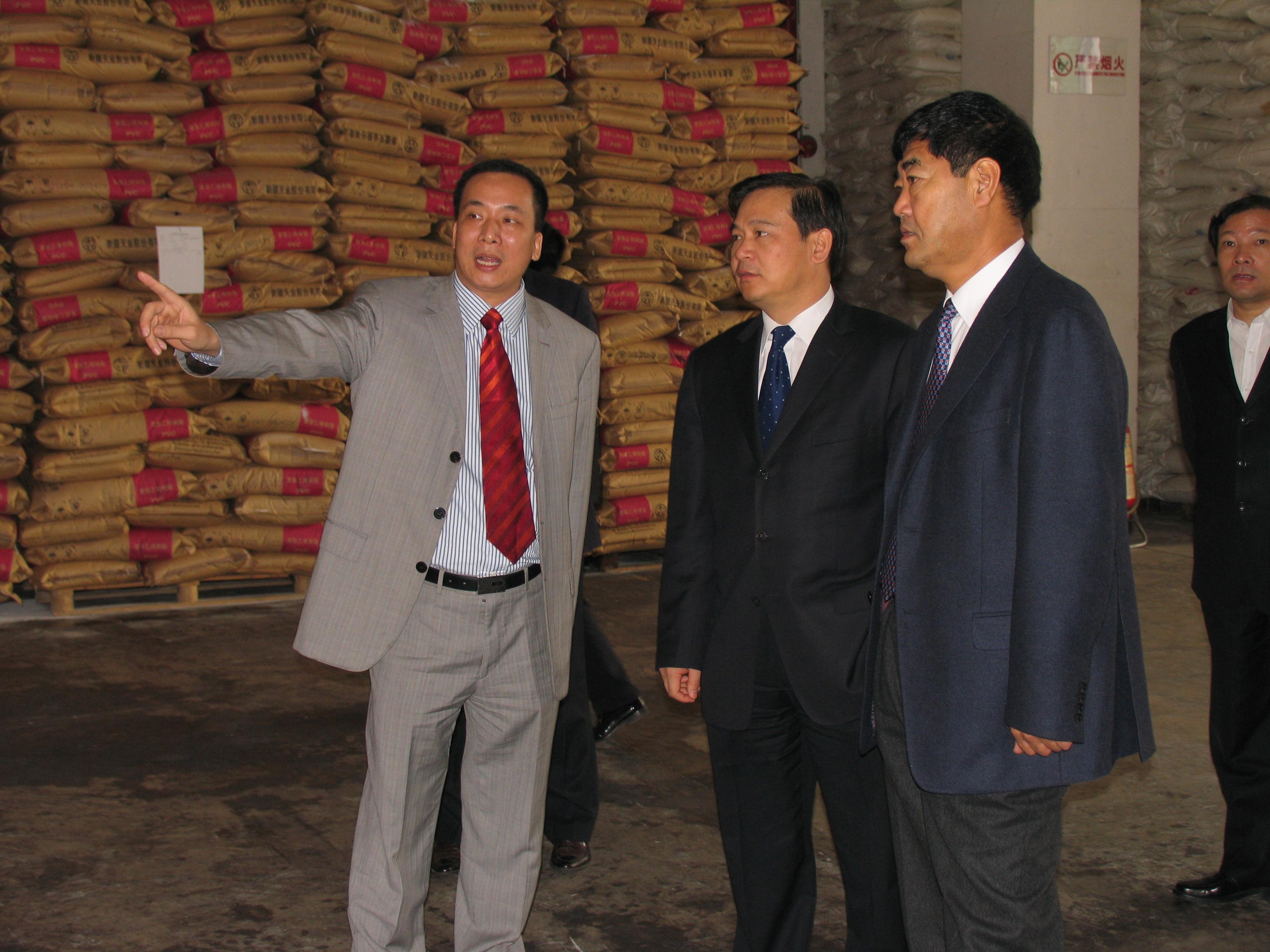 中国建设银行广东省分行曾俭华行长,李锦海副行长和内蒙古自治区分行